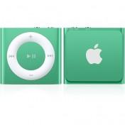 Apple iPod Shuffle 2GB, Grün