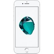 iPhone 7 256GB Silber
