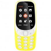 Nokia 3310 (2017) - gelb